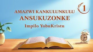 Izwi LikaNkulunkulu | Indaba Eyiqiniso Ngomsebenzi Wenkathi Yokuhlengwa | Okucashuniwe 1