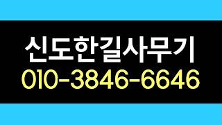 창원복사기임대,창원복합기임대 전문업체 추천