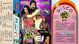 Disco Star ~ Volume 1 ~ Non Stop ~ Diana Stereo ~