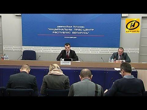 Электронный реестр должников появится в Беларуси
