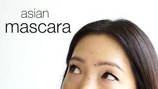 Japanese/Korean MASCARA Haul & Review!