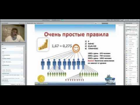 Презентация GBC Gold Coin  21-05-2015  Viktoria Minkova  y Igor Komendant
