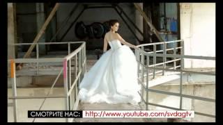 Невеста и предрассудки