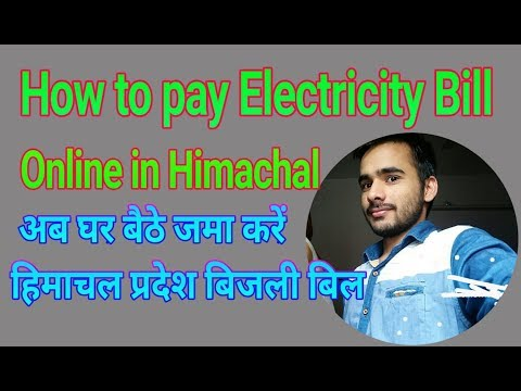 How to Pay Electricity Bill Online In Hindi||Thakur Tech World