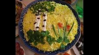 Красивые салаты на любой праздник - Новый год, День Рождения, 8 Марта