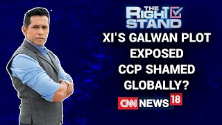 Xi Jinping's Galwan Plot Gets Exposed, CCP Shamed Globally? The Right Stand With Anand Narasimhan