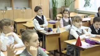 "МБОУ лицей ""Престиж"" г. Самара урок английского языка во 2 классе"