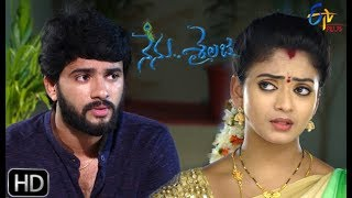 Nenu Sailaja | 6th November 2019  | Full Episode 171 |  ETV Plus
