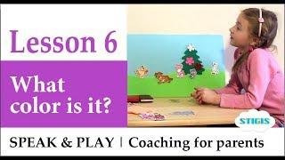 Как учить ребенка английскому языку. Какой это цвет по-английски // Урок 6  Speak & Play