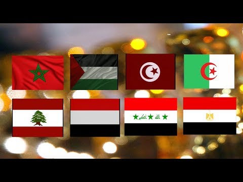 من هي افلام الدول العربية التي تشارك في منافسة اوسكار أفضل فيلم اجنبي عام 2019؟  - 20:54-2018 / 10 / 22
