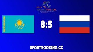 Match review | RUSSIA VS KAZAKHSTAN | ROUND 3 | World Futsal Championship 2016