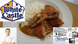 White Castle Katsu Curry & Search of Royal Castle