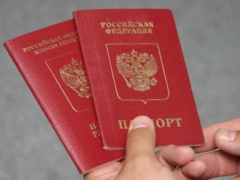 Второй загранпаспорт при наличии первого/ Как получить второй загранпаспорт