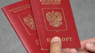 Второй загранпаспорт при наличии первого/ Как получить второй загранпаспорт(Не все знают, что законодательство позволяет получить второй загранпаспорт при наличии первого. Но должны..., 2015-07-22T12:40:53.000Z)