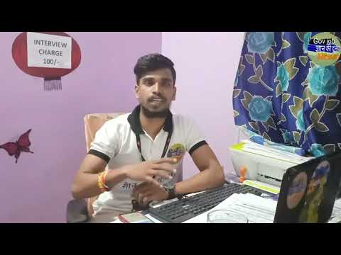 Big Basket || Big Basket Job Vacancy In Banglore || Nokari