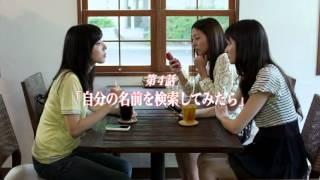 DVD【【12月5日レンタル&セル発売】】 オフィシャルHP→→http://www....