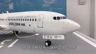 Publication Date: 2020-11-30 | Video Title: 文理書院(九龍)