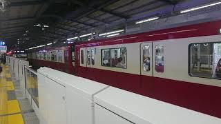 京急1000形+600形 1185編成+652編成 京急川崎駅到着発車 1337編成 到着