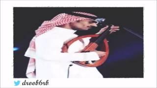رابح صقر - وش اللي بس بيتغير - عود | صوت الخليج