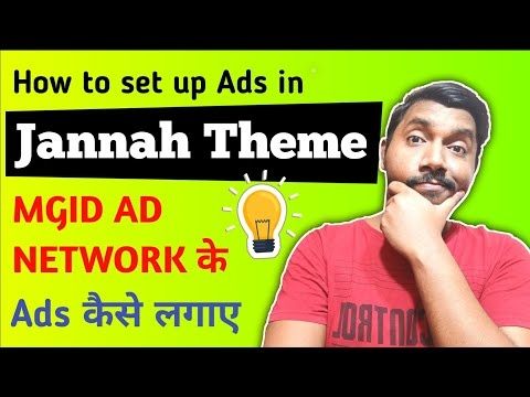 how-to-set-up-ads-in-jannah-theme-[hindi]