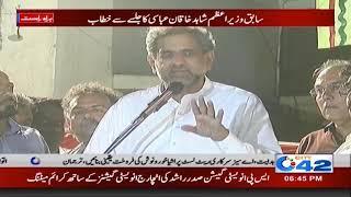 Former PM Shahid Khaqan Abbasi addressing rally   City 42