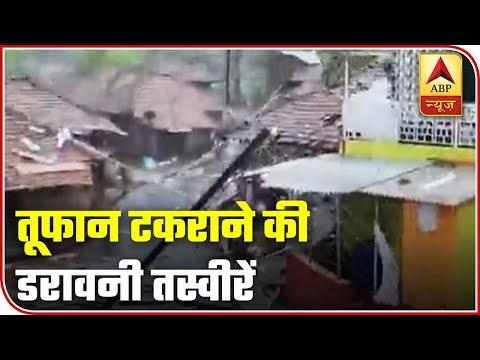 Spine-Chilling Visuals Of Cyclone Nisarga Making Landfall In Mumbai | ABP News