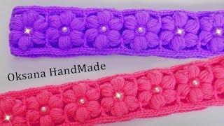 Цветочная повязка на голову крючком. The rim on the head crochet
