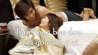 Ai Mei-Raine Yang And Mike He