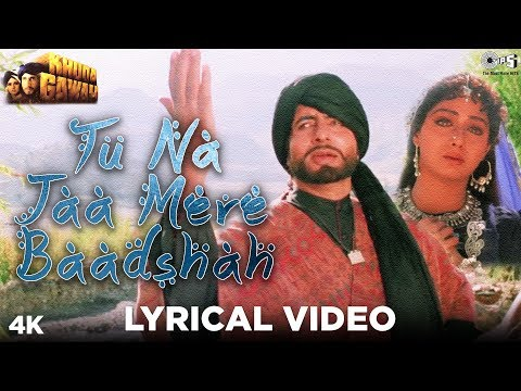 Tu Na Jaa Mere Baadshah Lyrical-  Khuda Gawah | Amitabh Bachchan & Sridevi | Alka  & Mohammad