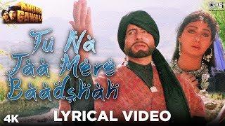 Tu Na Jaa Mere Baadshah Lyrical Khuda Gawah | Amitabh Bachchan & Sridevi | Alka & Mohammad