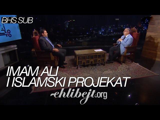 Imam Ali i islamski projekat