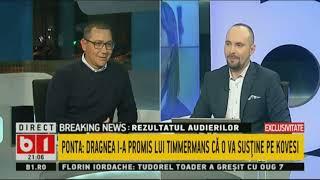 DOSAR DE POLITICIAN. PONTA: SISTEMUL LUI DRAGNEA ESTE UNUL FEUDAL, CONDUCE ROMANIA CU VILCOV