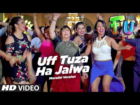 Uff Tuza Ha Jalwa Video Song | F.U. (Friendship Unlimited) | Vishal Mishra