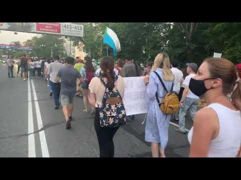 ⚡️Срочный эфир с протестов в Хабаровске. Live 27.07.2020