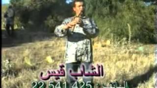 cheb kais الشاب قيس جديد 2013 دمرج بديمكس