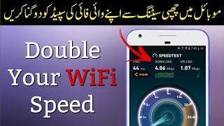 Increase Your WiFi Speed without Any Software 2018