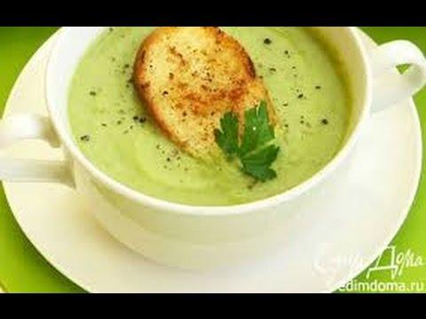 Как приготовить суп-пюре из капусты брокколи.