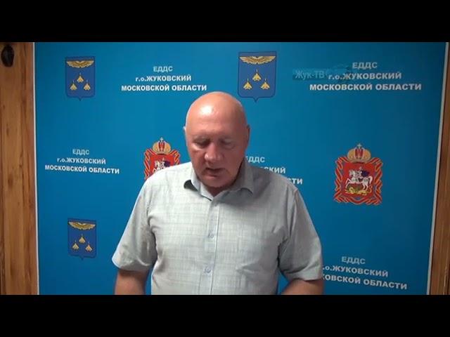 По итогам работы за неделю, доложил директор аварийно-спасательного отряда г. Жуковского
