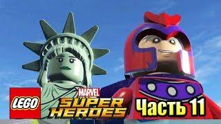 Lego Marvel Super Heroes #11 — Магнето и Статуя Свободы {PC} прохождение часть 11