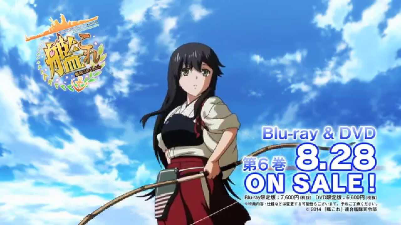 Tvアニメ 艦隊これくしょん 艦これ Blu Ray Dvd 第6巻cm Youtube