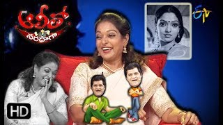 Alitho Saradaga | 30th July 2018 | Aruna Mucherla | ETV Telugu