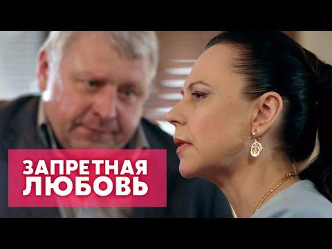 Турецкий сериал запретная любовь 15 серия на русском языке