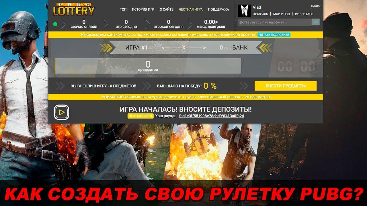 Создать онлайн рулетку как удалить рекламу казино вулкан в мозиле