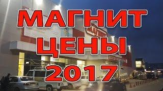 видео Отели в Витязево рядом с пляжем: фото, цены