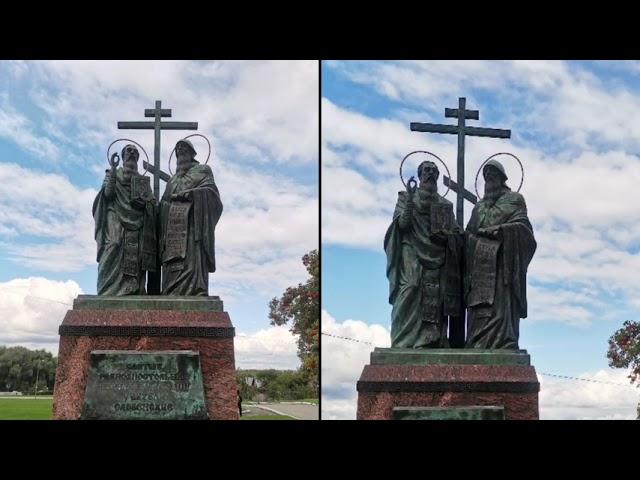 Прогулка по Коломне (сентябрь 2021)