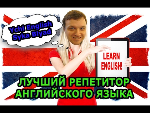 репетитор английского языка для дошкольников