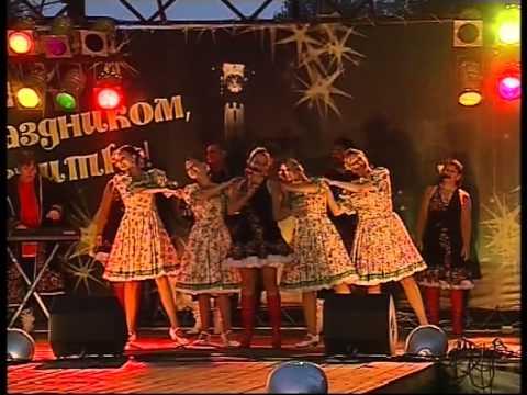 Иван да Марья - Магнитогорск.День города 2012
