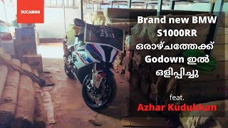 Brand new BMW S1000RR hidden in my godown for a week | Part 2/2 | Malayalam