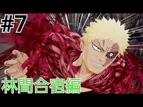 #7【ヒロアカ_One's Justice】風雅の実況プレイ【林間合宿スタート!】