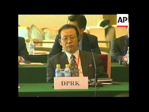 Foreign Minister on importance of six party nuclear talks